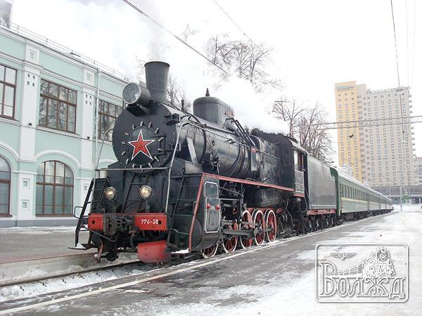 «ядерные поезда» россии отправляются в путь.